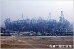 河南省舞钢市宗森物资有限公司