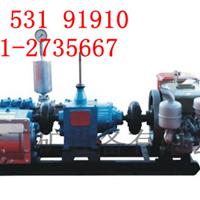 贵州内蒙山西泥浆泵 BW-150防爆泥浆泵
