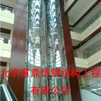 北京寅鼎信钢结构工程有限公司