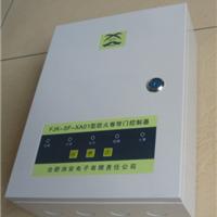 供应防火卷帘控制器(普通型)