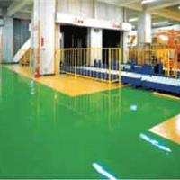 先锋环氧自流平工程,提供各类树脂地坪施工