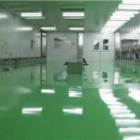 供应江阴环氧树脂自流平地坪  环氧砂浆地坪