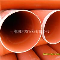 供应大成牌优质CPVC塑料管
