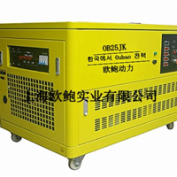 25KW低噪音汽油发电机,包运费发电机