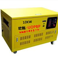 供应10KW稀土永磁发电机|十千瓦汽油发电机