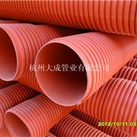 供应PVC双壁波纹管