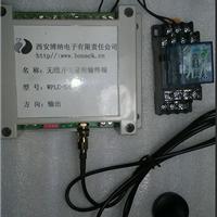 供应无源信号无线控制模块 无线遥控模块