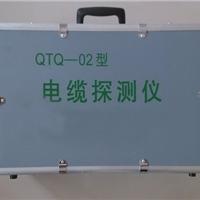 QTQ-02型电缆探测仪专业探测短路、断线