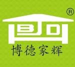 河南博德家辉聚氨酯(PU)板公司