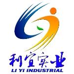 上海利宜实业有限公司