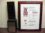 马来西亚优秀设计奖