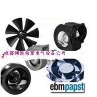 8折优惠供应ebm-papst风机D2E146-HS97-01