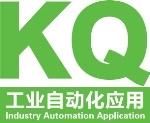 深圳科祺工业设备有限公司