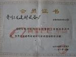 青州三龙建材设备厂