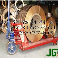 日本NGk铍铜_c17200铍铜带_铍铜带