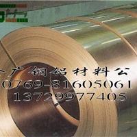 高硬度铍铜带_日本NGK铍铜合金