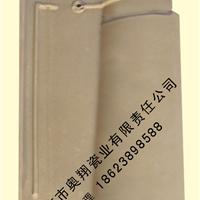 罗曼瓦丨6806丨焦作市奥翔瓷业有限责任公司