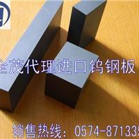 供应进口N01钨钢精磨棒 耐高温钨钢板