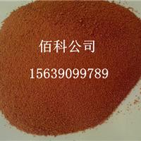 福州聚氯化铝铁|聚铝铁絮凝效果最好