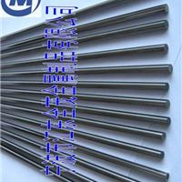 供应超硬钨钢CD-750 耐磨损钨钢CD-750