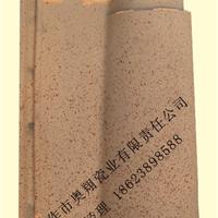 哑光屋面瓦丨6913丨焦作市奥翔瓷业有限公司