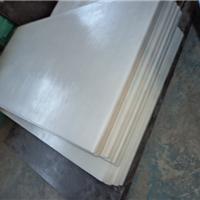 供应超高分子聚乙烯板/耐磨耐低温/自润滑