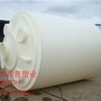 供应10吨塑料水塔 10立方水处理塑料水箱