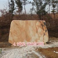 辽宁晚霞红园林石,首选薪磊石材厂