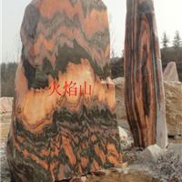 承德晚霞红园林石,首选薪磊石材厂