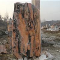 沈阳晚霞红园林石,首选薪磊石材厂