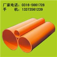 pvc电力管厂家/电力管型号/电力管*首选腾达