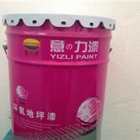 上海茂意化工有限公司