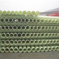 电缆专用玻璃钢管护套管