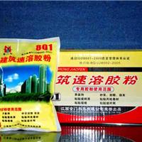 建筑胶粉――801建筑速溶胶粉