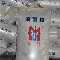 建筑胶粉――海菜粉