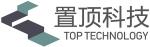 杭州置顶科技有限公司