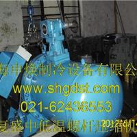 上海申焕制冷设备工程有限公司
