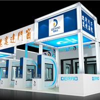广州建筑材料展览会,布艺展览会,玻璃展览会,墙纸展览会