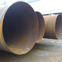 供应废旧螺旋钢管