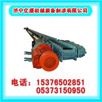 供应BH30刨煤机厂家价格