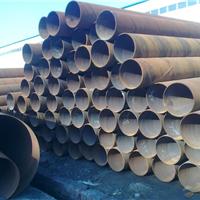 供应325*6大量旧螺旋焊管