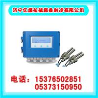 供应SCL-80超声波流量仪厂家价格