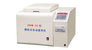 供应砖厂化验室设备 煤矸石发热量检测仪