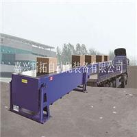 皮带伸缩/装车输送/纸箱/装车机厂家/自动化输送设备