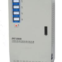 供应SVC-25KVA三相交流稳压器