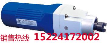 HDZ-32520 HDZ-22520断路器专用电动机