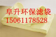 防静电涤纶针刺毡环保除尘布袋环保除尘滤袋
