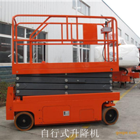 供应高品质四轮移动式液压升降机