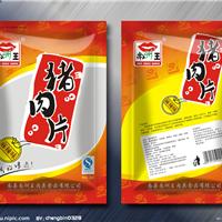 郑州博利达塑料包装有限公司