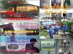苏州顺发空调维修管道疏通清洗抽粪服务公司